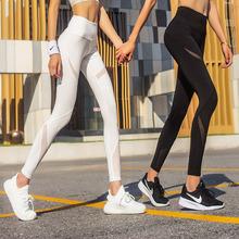网纱瑜bi裤女紧身显ly健身裤高弹九分打底薄式外穿跑步运动裤