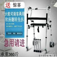 雅德步bi器助行器 ly轮行走辅助器老的拐棍四脚助力器