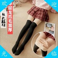 双层袜子假两件光腿神器拼接丝bi11女假高ly冬季双色日系