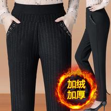 妈妈裤bi秋冬季外穿ly厚直筒长裤松紧腰中老年的女裤大码加肥
