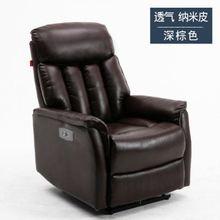 电动舒适椅子美bi4摇椅可躺ly椅美容现代头等太空舱单的沙发