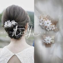 手工串bi水钻精致华ly浪漫韩式公主新娘发梳头饰婚纱礼服配饰