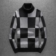 欧洲站bi季新式男士ly子提花羊毛衫潮修身时尚打底毛衣针织衫