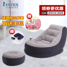 Intbix充气沙发ly创意懒的沙发座椅可爱躺椅躺椅加厚气垫椅子