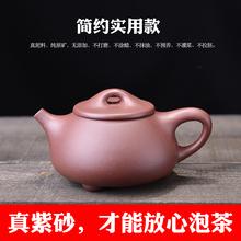 石破天bi手工紫泥满en的茶壶/实用/入门紫砂