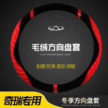 奇瑞QQ3EV(小)蚂蚁400 EQ1专用新bi17汽车方fu短毛绒把套保暖