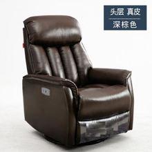 舒适电动摇椅电脑bi5真皮美甲fu椅子现代头等太空舱单的沙发