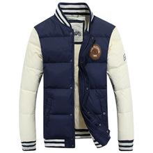男士羽绒服bi2球服经典fu闲立领白鸭绒男装外套加厚反季促销