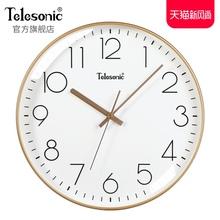 TELbiSONICng星北欧简约客厅挂钟创意时钟卧室静音装饰石英钟表