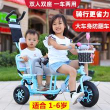 儿童双的三轮车脚踏车可带的双胞胎bi13儿大(小)ng胎溜娃神器