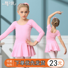 宝宝舞bi服春秋长袖ng裙女童夏季练功服短袖跳舞裙中国舞服装