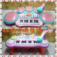 宝宝包bi创育协成童ar能音乐玩具带话筒益智早教乐器