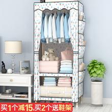 简易布bi柜布艺实木ry舍寝室单的宝宝租房(小)号简约现代经济型