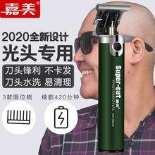 嘉美发bi专业剃光头ry充电式0刀头油头雕刻电推子推剪剃头刀