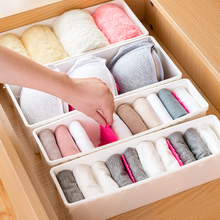 日本进口内衣收纳盒内裤袜子分隔抽屉bi14理盒家au料整理箱