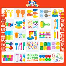 杰思创bi园橡皮泥冰au模具工具安全手工玩具DIY 80式散装