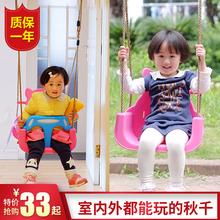 宝宝秋bi室内家用三au宝座椅 户外婴幼儿秋千吊椅(小)孩玩具