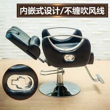 包邮理bi店椅子美发au发廊专用可升降理发坐椅可放倒剪发椅子