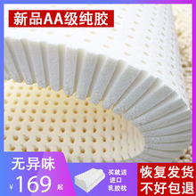 特价进bi纯天然2caum5cm双的乳胶垫1.2米1.5米1.8米定制