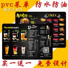pvcbi单设计制作au茶店价目表打印餐厅创意点餐牌定制