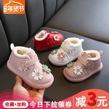 婴儿棉bi冬季加绒软au鞋子公主学步1短靴2岁女童鞋女宝(小)皮鞋