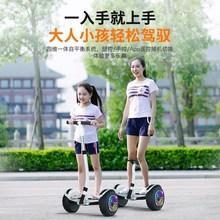 可坐着bi扶杆充电巡au生电动自发光扶杆式宝宝成年的。