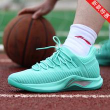 201bi春季新式正au男鞋闪击5减震防滑低帮透气战靴专业篮球鞋