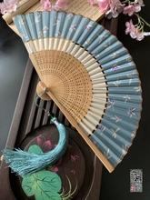 中国风双节扇折叠布面复古风旗袍汉