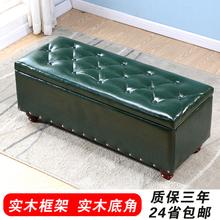 北欧换bi凳家用门口cu长方形服装店进门沙发凳长条凳子