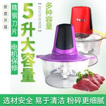 家用(小)bi电动料理机cu搅碎蒜泥器辣椒碎食辅食机大容量