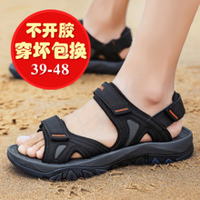 大码男bi凉鞋运动夏cu21新式越南潮流户外休闲外穿爸爸沙滩鞋男