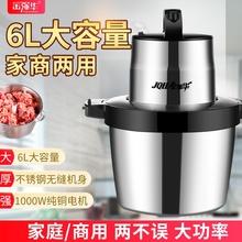 家用电bi不锈钢(小)型cuL大功率多功能碎肉馅大容量搅拌机