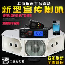 车载扩bi器广告宣传cu方位汽车顶音响广播录音喊话高音扬声器