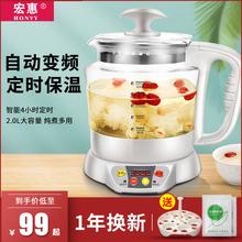 台湾宏bi汉方养生壶cu璃煮茶壶电热水壶分体多功能煎药壶2L