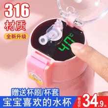 智能儿bi保温杯带吸cu6不锈钢(小)学生水杯壶幼儿园宝宝便携防摔