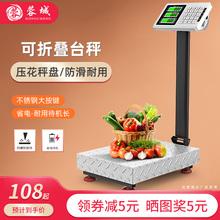 100big电子秤商cu家用(小)型高精度150计价称重300公斤磅