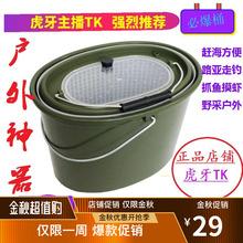 赶海溪bi马口(小)白条cuK渔路亚垂钓户外专业充氧装鱼桶