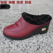 202bi新式秋冬家cu办公高跟坡跟松糕防滑皮棉拖鞋包头女式外穿