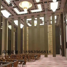 酒店移bi隔断墙包厢da公室宴会厅活动可折叠屏风隔音高隔断墙
