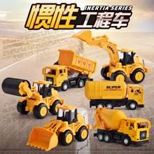 惯性工bi车宝宝玩具ie挖掘机挖土机回力(小)汽车沙滩车套装模型