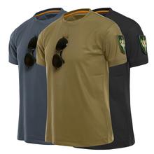 马拉松bi迷战术t恤zi领透气特种兵短袖户外体能运动服
