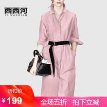 202bi年秋季新式ai女中长式宽松纯棉长袖简约气质收腰衬衫裙女