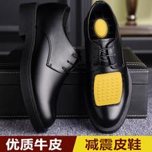 鞋子(小)bi鞋男士商务ai款休闲鞋真皮英伦风黑色潮流内增高厚底