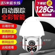 有看头bi线摄像头室ai球机高清yoosee网络wifi手机远程监控器