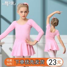 宝宝舞bi服春秋长袖wo裙女童夏季练功服短袖跳舞裙中国舞服装
