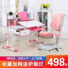 (小)学生bi童书桌课桌ng字桌椅学习桌椅套装家用可升降男孩女孩