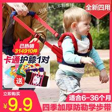 [binnuo]宝宝学步带防勒婴幼儿童学