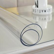 包邮透bi软质玻璃水te磨砂台布pvc防水桌布餐桌垫免洗茶几垫