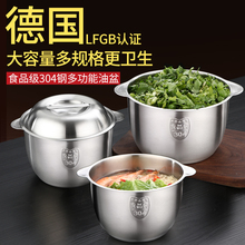 油缸3bi4不锈钢油hi装猪油罐搪瓷商家用厨房接热油炖味盅汤盆