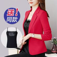 (小)西装bi外套202em季收腰长袖短式气质前台洒店女工作服妈妈装